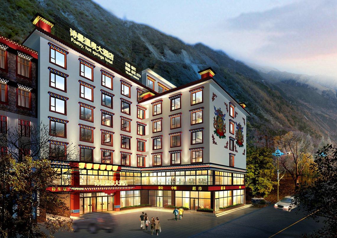 古尔沟诗曼大酒店设计
